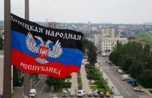 Проблемы политической социализации в условиях Донецкой Народной Республики