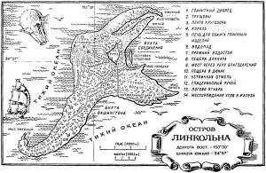 Карта острова Линкольна