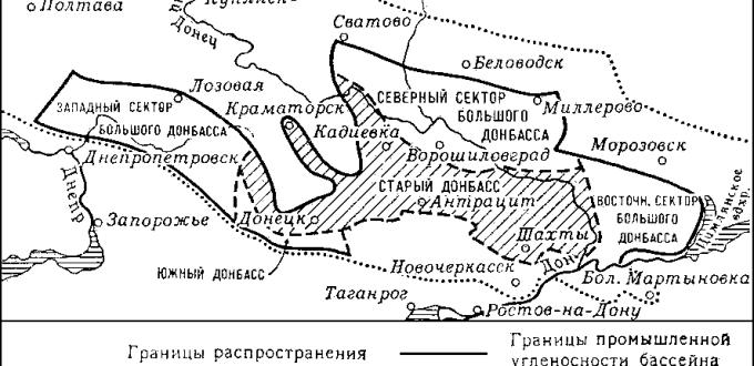 Схематическая карта Донецкого каменоугольного бассейна
