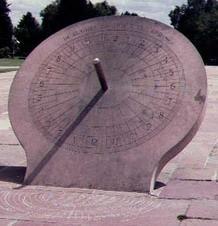 Солнечные часы – гномон