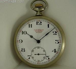 Карманные механические часы